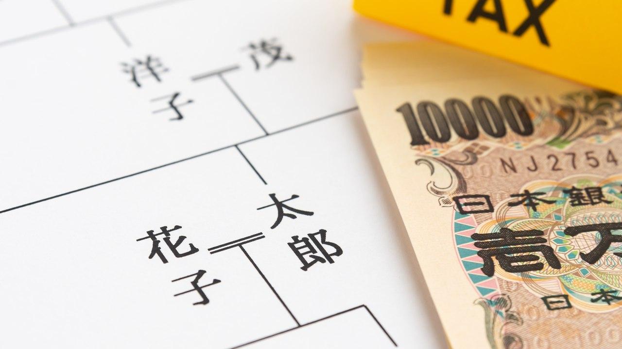 教育費、小遣い…信託財産を受益者以外に贈与することは可能?