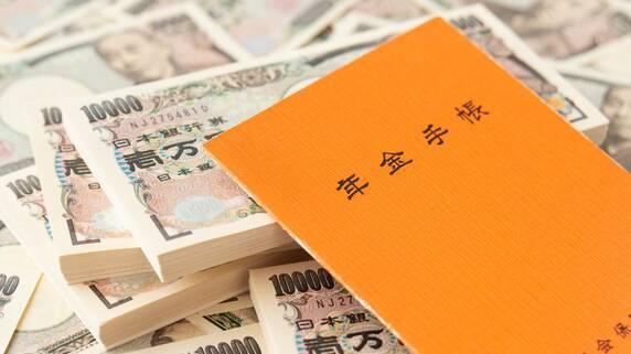 元会社員75歳…年金受取額「14万7957円」に希望はなく