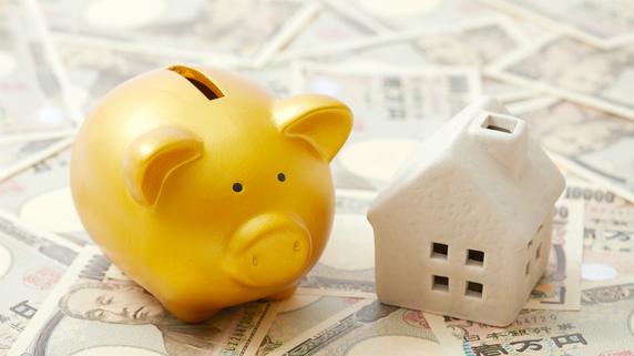 生活拠点の変更で資産形成を試みる「地方移住投資」とは?