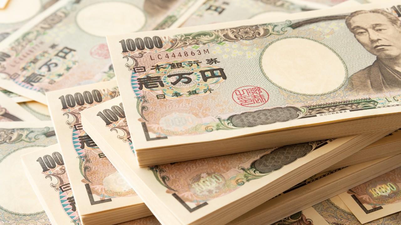 退職金特別プラン?…銀行の外貨建て保険と投資信託の落とし穴