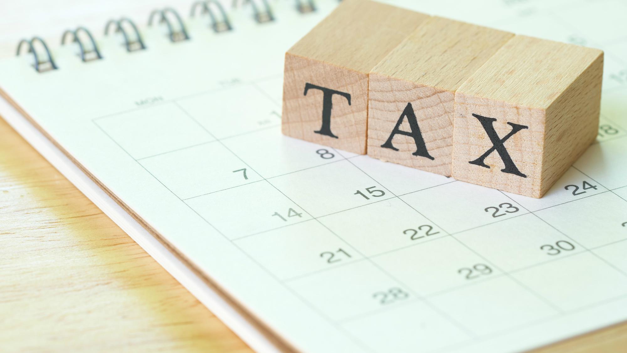 なぜ「相続税還付の手続き」は税務調査後がベストなのか?
