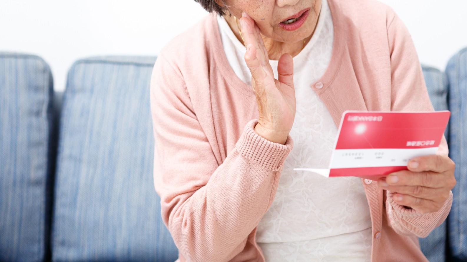 ゆとりある老後を送るために…資産運用のプロが語る「退職金運用」のポイント