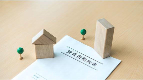 賃貸経営における「普通借家契約」と「定期借家契約」の違い