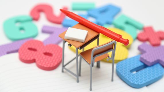 子どもの「考えるモチベーション」を高めるトレーニング法