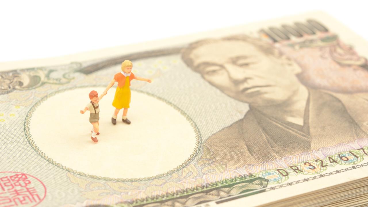 子・孫・ひ孫に贈与税ゼロで「教育資金」を渡す方法