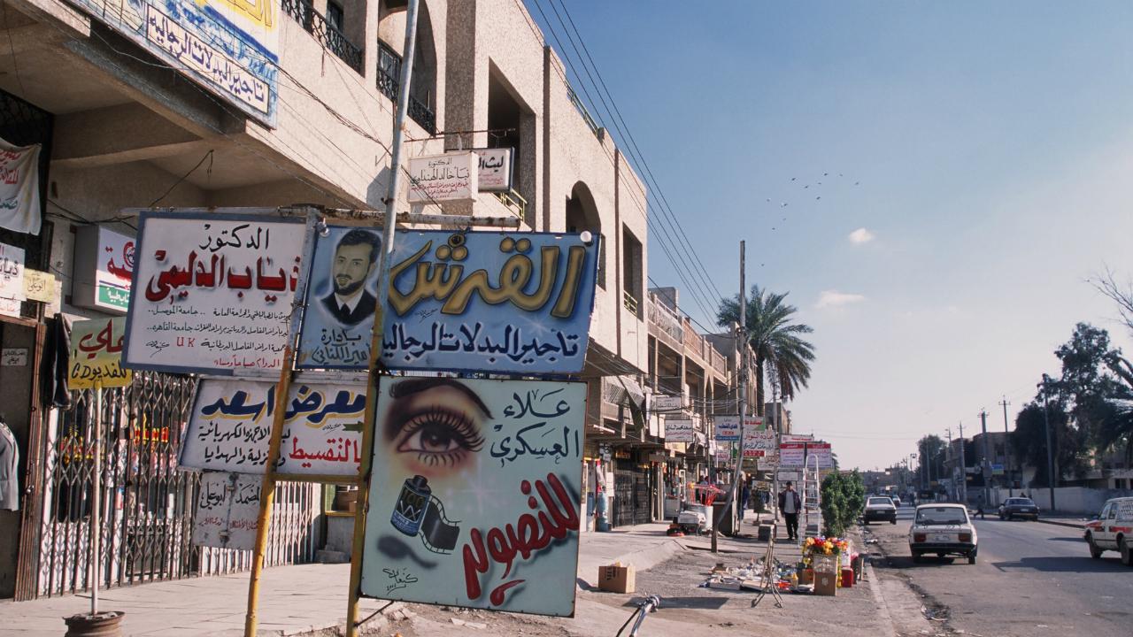イラン、米軍駐留基地へ報復攻撃…市場は警戒しつつ落ち着きも