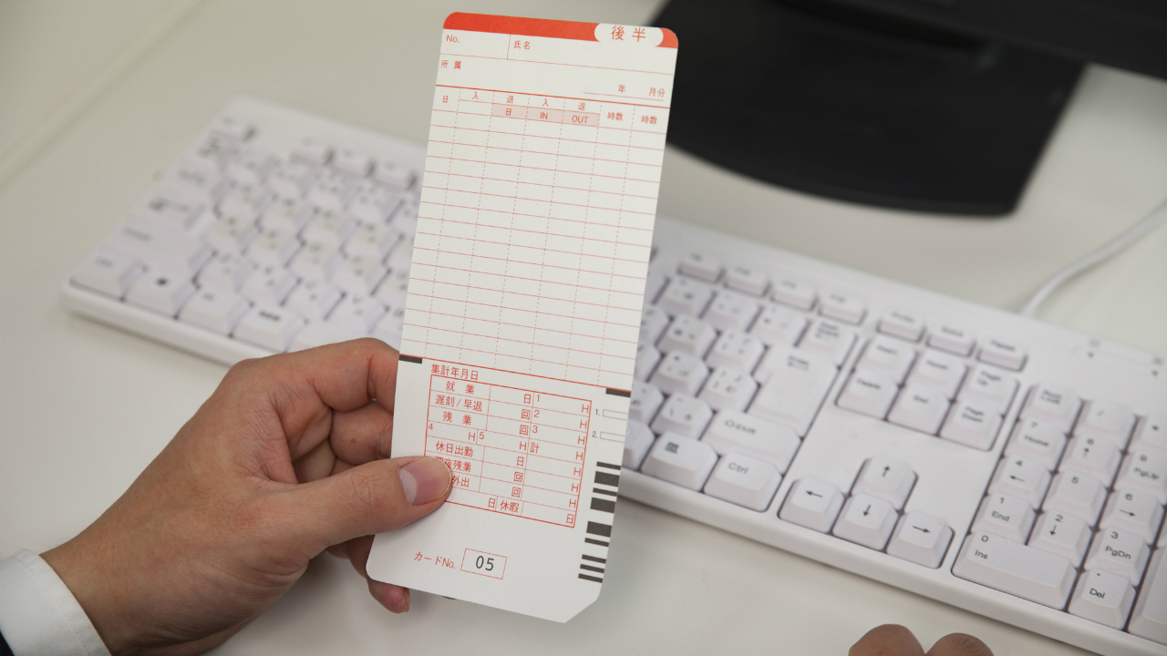 タイムカード不設置は違法? 労働時間の適正な管理の必要性