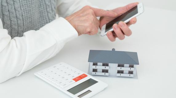 現金を不動産に替えて「財産の評価を下げる」相続対策