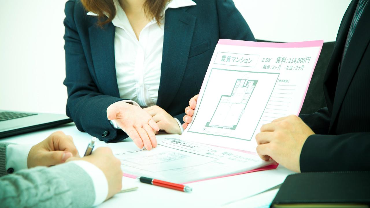 不動産投資の基礎知識…運用に関わる代表的な指標②