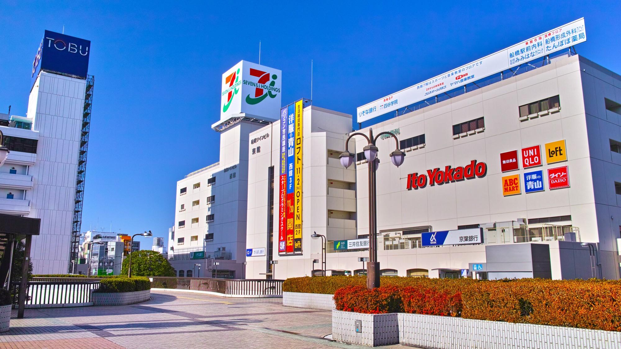 千葉県住みたい街No.1「船橋」…駅チカ一等地の安い暮らし?