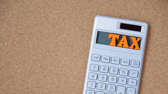 譲渡担保契約書は課税文書に該当するのか?