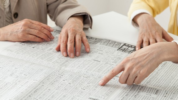 株式投資「儲かる人」「損する人」を分ける、銘柄選びの基本