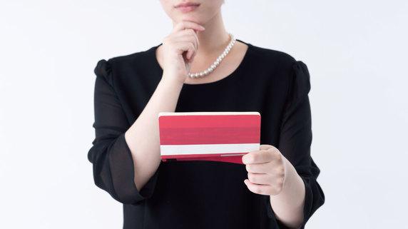 夫の最期を悟った妻…「葬儀費用」引き出し後に待っていた悲劇