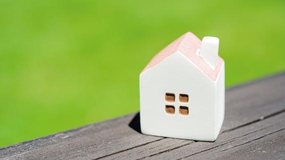 「居住用地」「事業用地」を対象とする相続税評価の減額制度