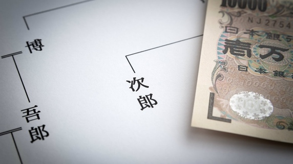 円満相続の後に兄激怒「弟よ、あと1,000万円よこせ!」の真相