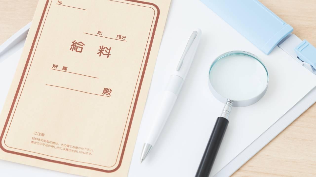 都道府県「初任給」ランキング…1位と47位で年54万円の格差
