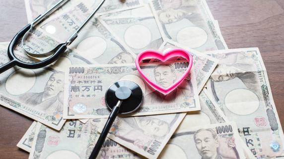 医療保険で高額な「先進医療」の治療費をカバーできるか?