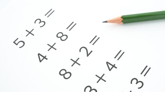 【パズル】5つの数字でマスを埋めよう!東大脳を育てるドリル