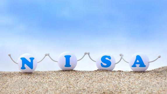 長期の資産運用で役立つ非課税制度「つみたてNISA」の概要