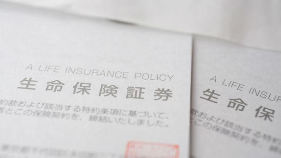 「生命保険」で相続税の節税と納税資金の確保を実現する方法