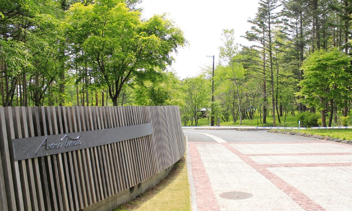 ニューノーマル時代を見据えた「別荘地・軽井沢」のリアル