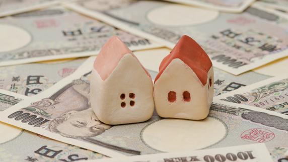 住宅ローンで選ぶべきは固定金利? それとも変動金利?