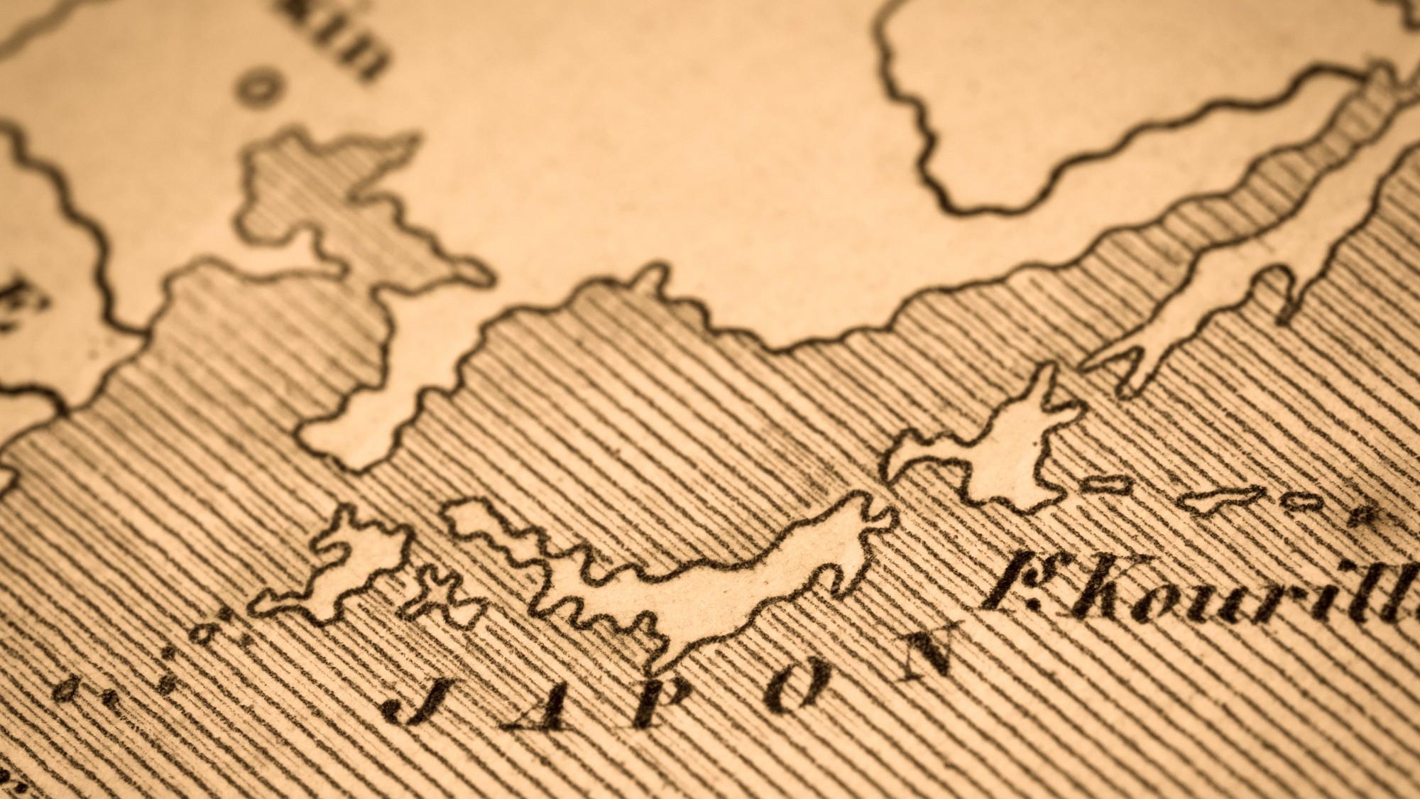 戦前、日本領の「樺太」にいた先祖…戸籍は現存するのか?