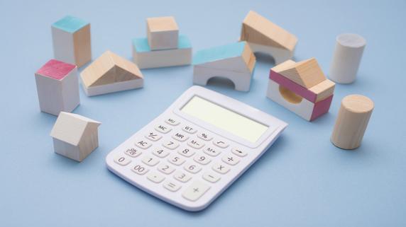 「物件価格が下がらない収益物件」を見極める5つのポイント