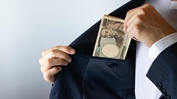 サラリーマンが配偶者に知られずに「秘密の収入」を得る方法