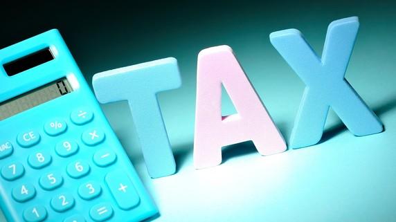 不動産による相続税対策を否定!? 納税者と国税庁の争いを解説