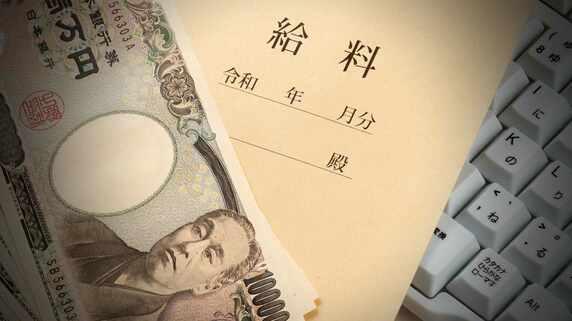 平均手取り35万円「日本のサラリーマン」の悲惨すぎる末路