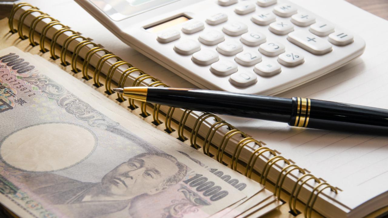 「恒久的な節税」と「繰り延べ型の節税」の違いとは?