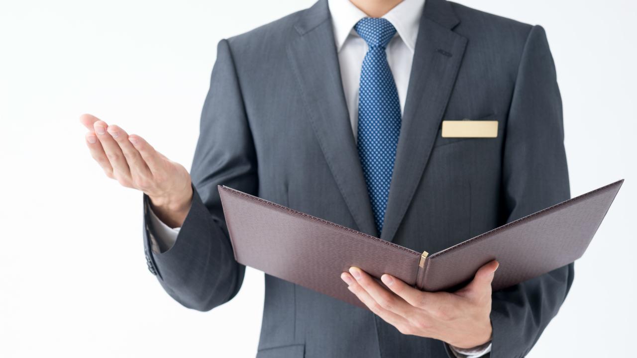 保険アドバイザー選びのポイント⑨ 保険知識を問う11の質問