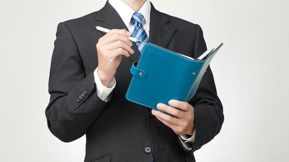事業承継後の新体制を見据えた「幹部社員への後継者告知」の方法