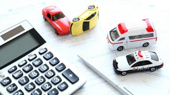 死亡・傷害・物損事故・・・交通事故補償の基本的な仕組み