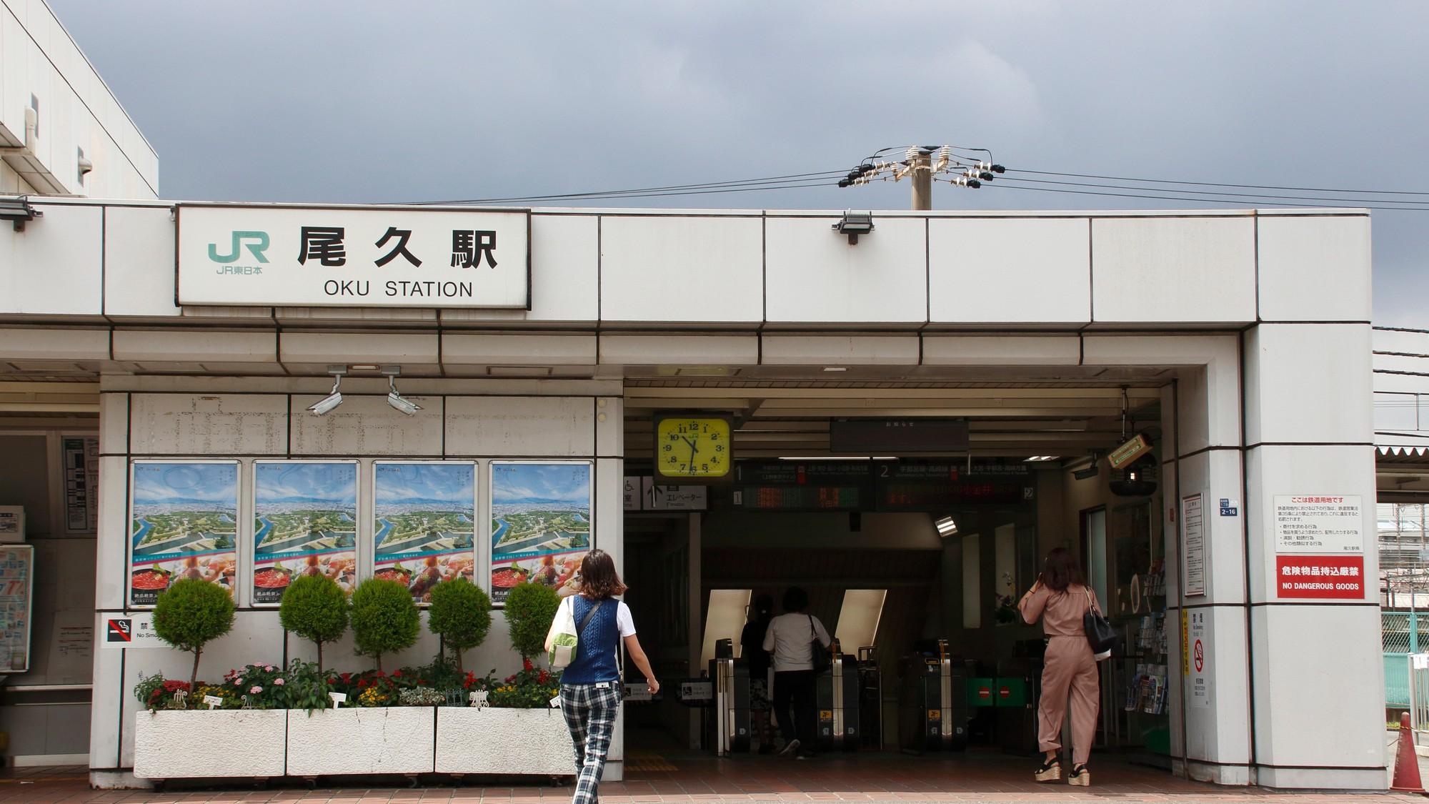 23区有数の閑散駅「北区・尾久」4年で利用客115%増の理由