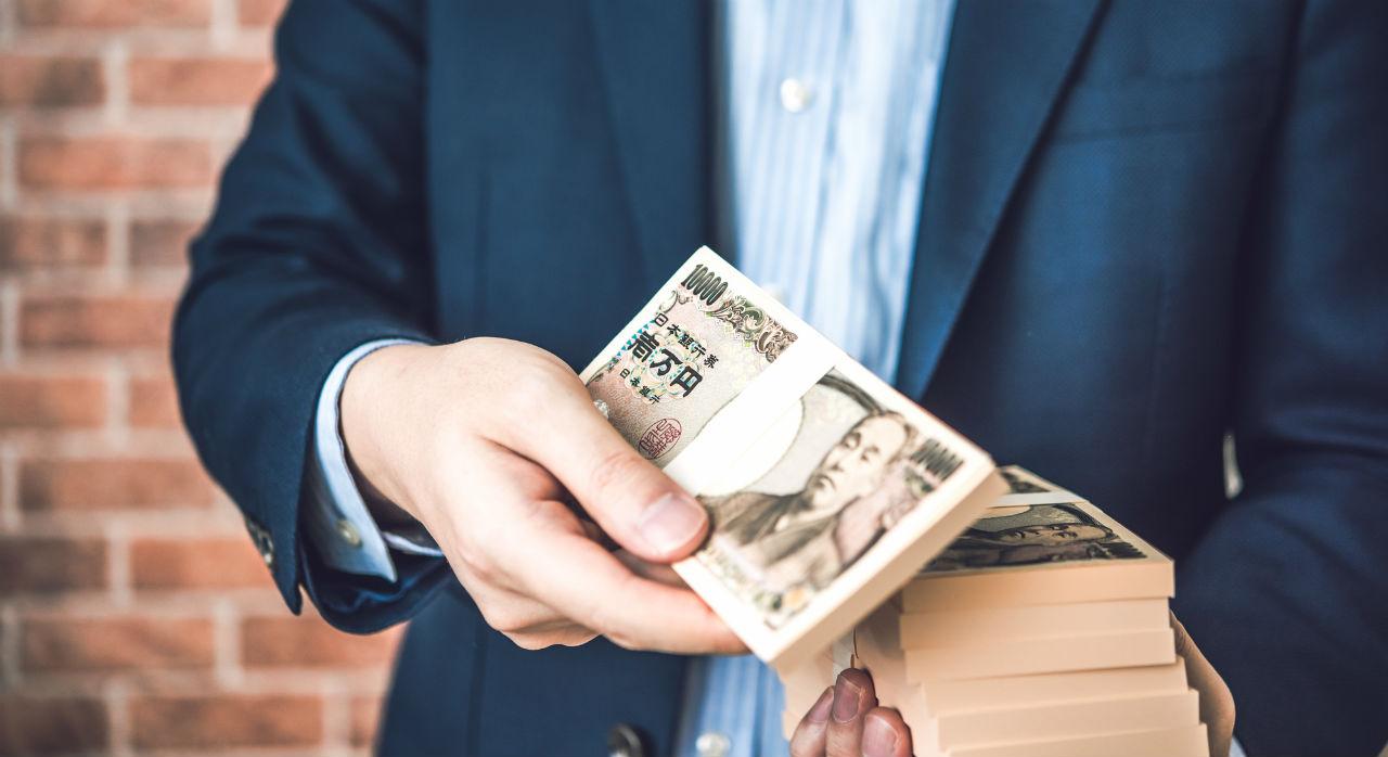資産100億円を作る!~「100億円の金持ち」の心