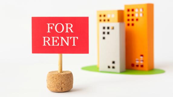 マンション購入後の「住み替えリスク」解消のアイデアとは?