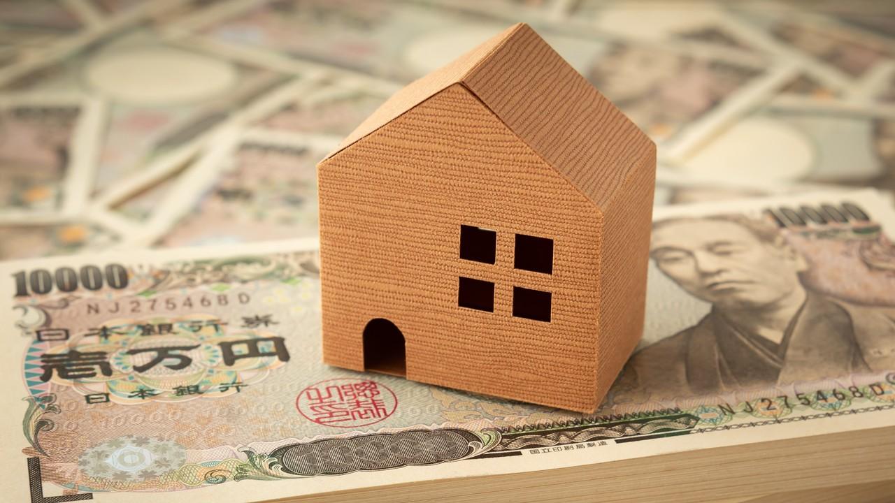 融資額上限で借りたら…年収600万円家庭、住宅ローンで撃沈