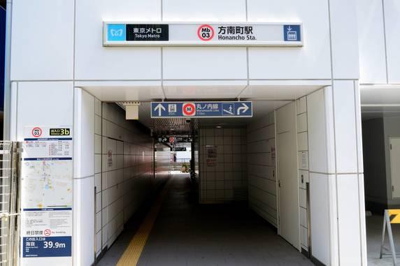 新宿まで16分「終着駅・方南町」神がかった住みやすさだが…