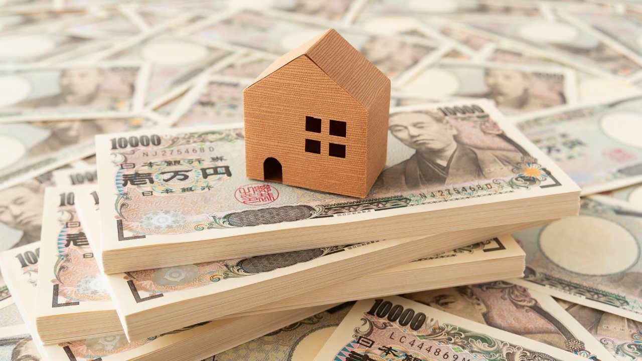 不動産に関わる税金…計算ミスによる「払い過ぎ」が多発!?