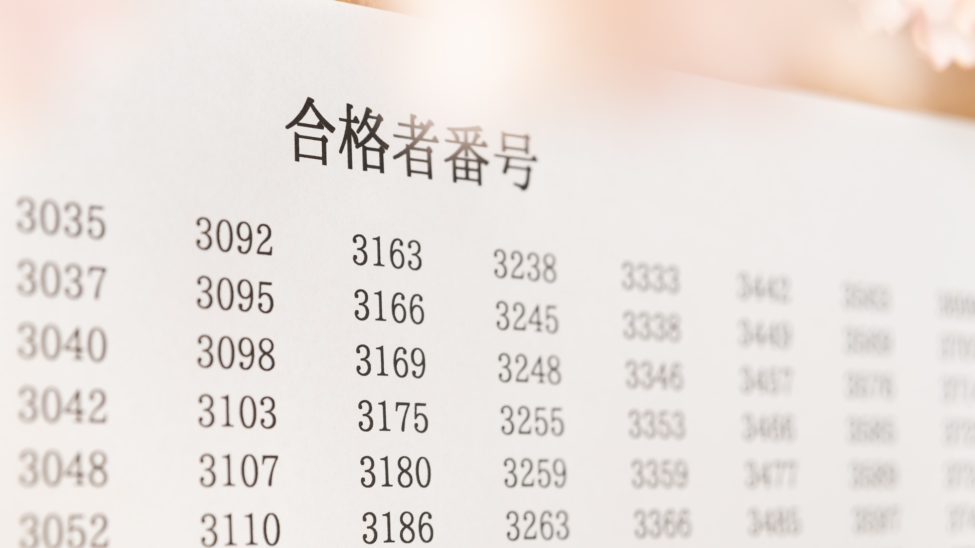 なぜ受験エリートたちは「東京大学」を目指したのか?