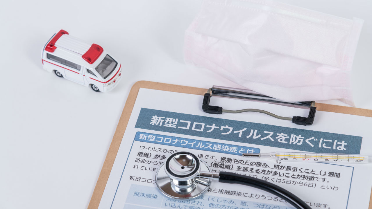 新型肺炎流行でも、日本経済へのダメージは限定的といえるワケ