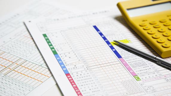 青色申告は白色申告に比べてどれぐらい節税効果が高いのか?