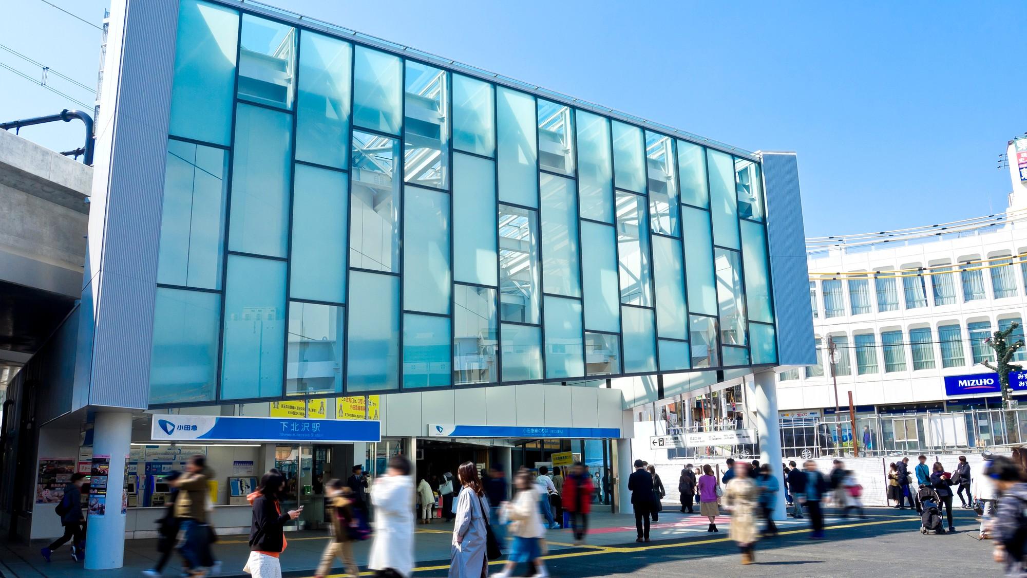 世界2位になっていた…!再開発進む「下北沢」街はどうなる?