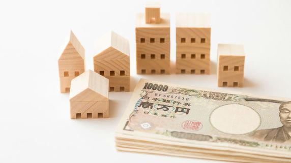 アメリカ不動産投資・・・日本国内で納める税金の概要