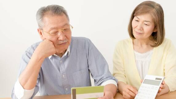 退職後3年で貯金1000万円減!老後破綻を招く「メタボ家計」