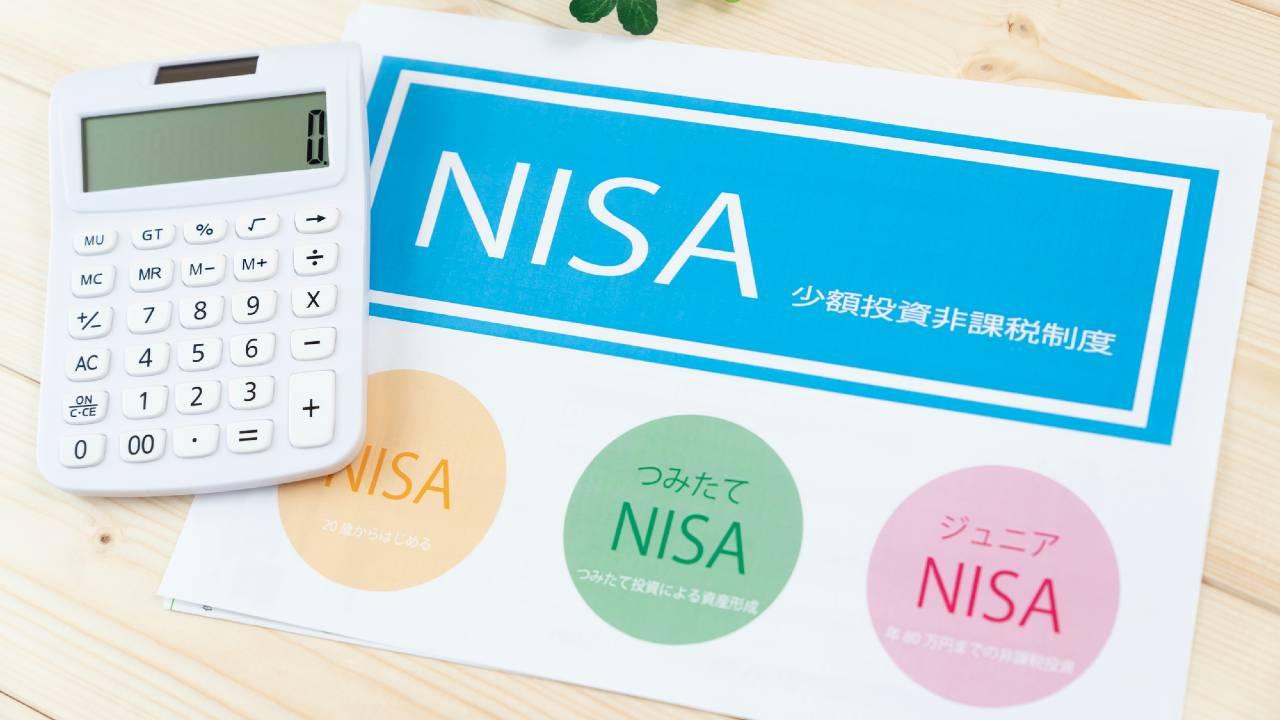 「一般NISA」と「つみたてNISA」の選び方…現役ファイナンシャルアドバイザーが解説