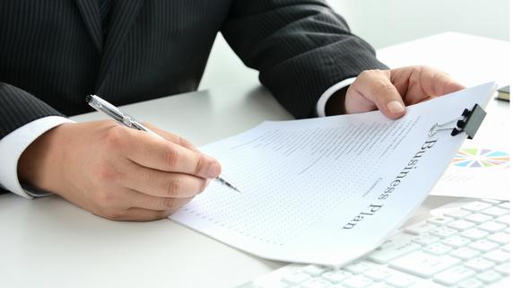 プロと相談しながら作りたい「融資を受けやすい事業計画書」