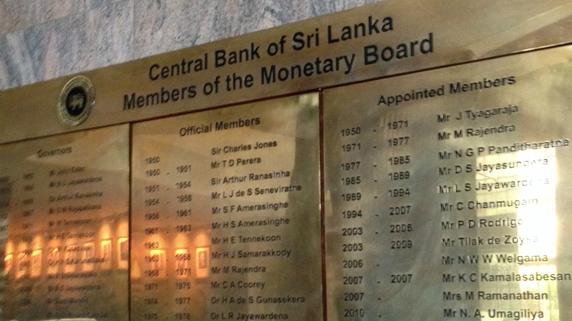 自由貿易拡大のためにスリランカに求められる改革とは?